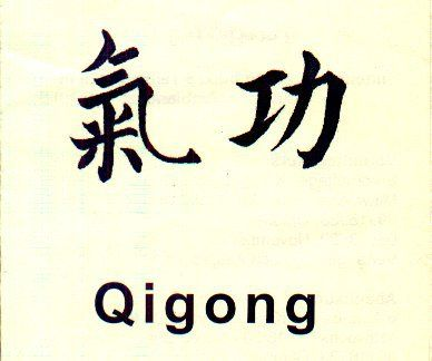 Chi Kung Principiantes videos